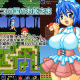 Full flap – Princess of Mushroom Country Ver.2.0