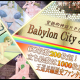 Pin Gacho Island – Babylon City 365
