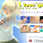 SLAVE - I love you / i love yuu