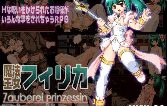 WAX-G2 - Mahou oujo firika / Firika princess magic Ver.1.27
