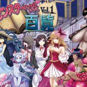 Toro Toro Resistance - Monster Musume HYAKURAN Vol.1