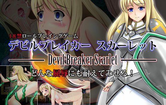 Chocolamomona - Devil Breaker Scarlet Ver 1.01