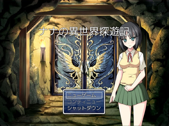 Madoka Tamaki – Isetan Ver.1.31 / いせたん