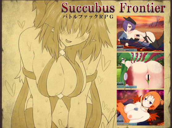 SweetRaspberry - Succubus Frontier