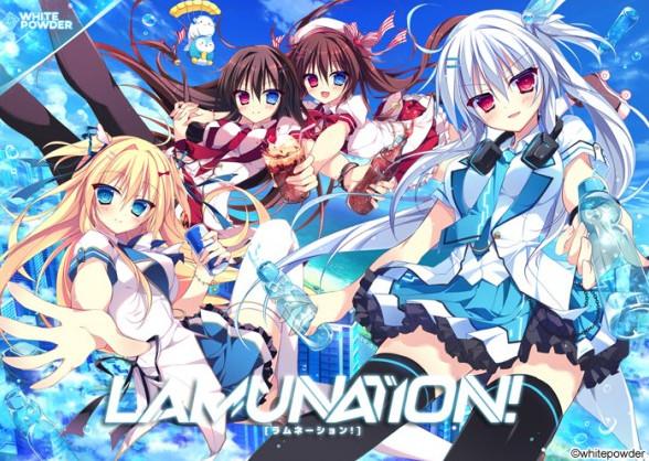 White Powder - Lamunation! / ラムネーション!