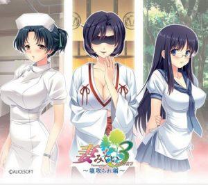 Tsumamigui 3 Supin'ofu Jun'ai & Netorare Setto