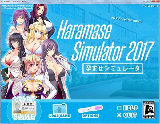 Haramase Simulator 2017 (Alpha)