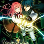 MangaGamer - Ourai no Gahkthun - What a Shining Braves