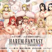 Harem Fantasy - Good or Evil will Save the World