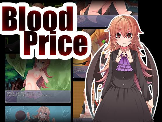 Tsukimitake - Blood Price