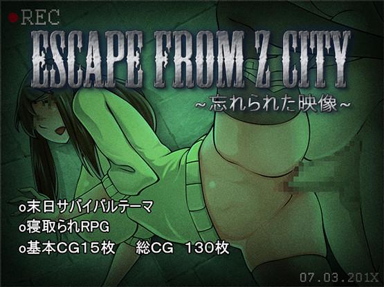 GhostSM - ESCAPE FROM Z CITY / 忘れられた映像~