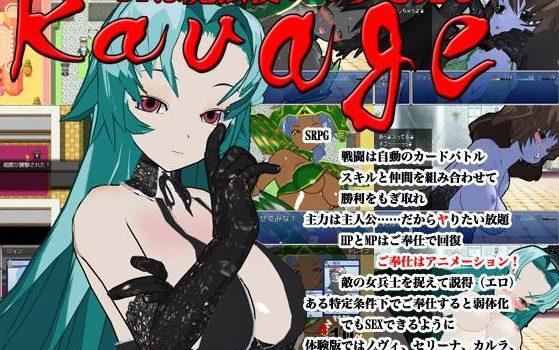 Ravage - DT Dreams of Magic Ver.1.13