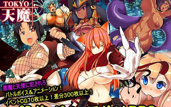 Adaruto RPG - TOKYO tenma Ver.1.12