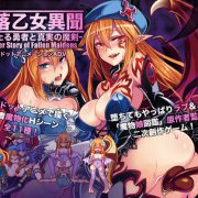 Another Story of Fallen Maidens: Fallen Hero and the Magic Sword of Truth Ver.1.1