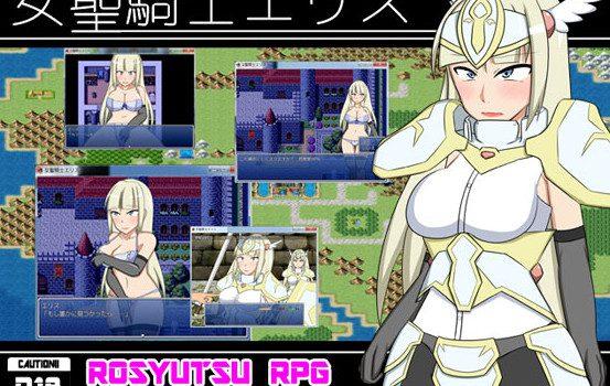 Mehijiri Kishi erisu Rosyutsu RPG / On'naKiyoshi knight Ellis Ver.1.12