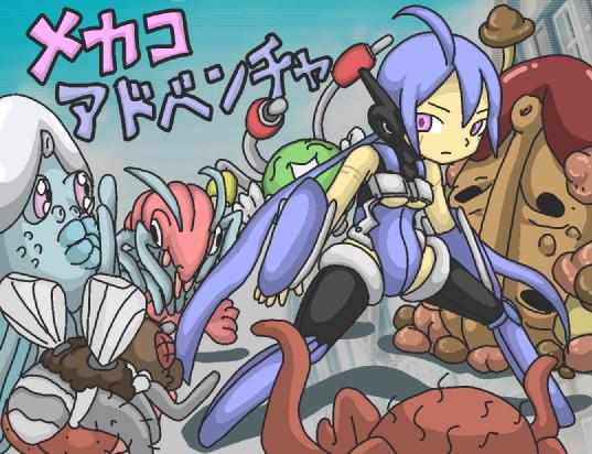 Mekako Adobencha / Mekako Adventurers