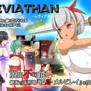 Leviathan Ver.1.0