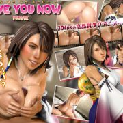 Love You Now Movie (GameRip)