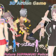 Future SUPPANUKI Police (Jap/Eng) Ver.1.0