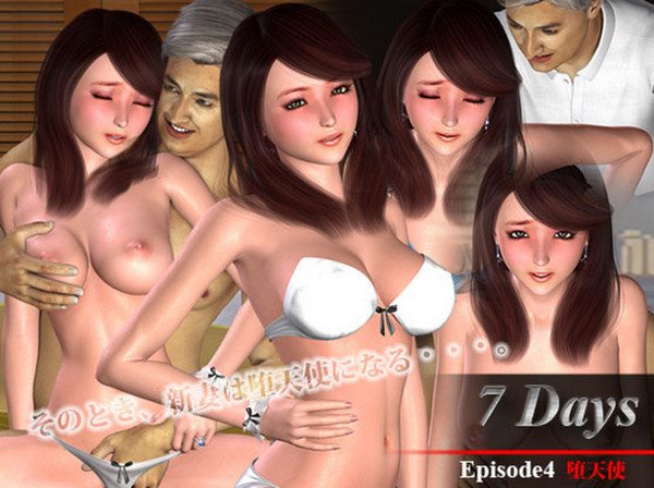 7 Days – Episode 4 Fallen Angel