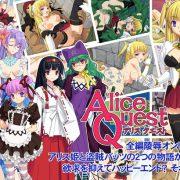 Alice Quest Ver.1.02