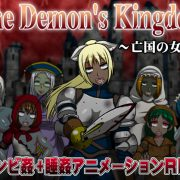 The Demon's Kingdom (English) Ver1.7
