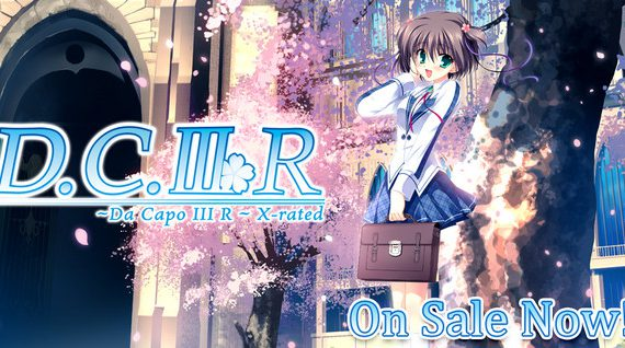 Da Capo 3 R X-Rated D.C.III R