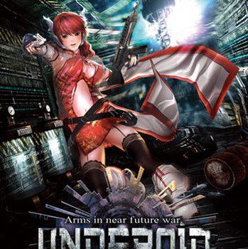 UNDEROID