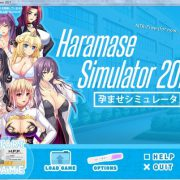 Haramase Simulator 2017 (InProgress) Ver.0.2