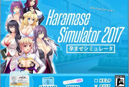 Haramase Simulator 2017 (InProgress) Ver.0.2