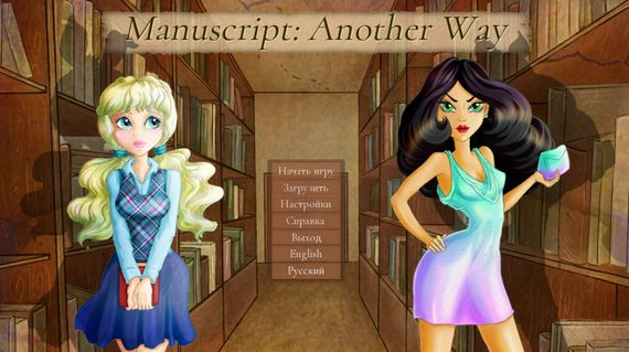 Manuscript: Another Way (InProgress) Ver.0.5.53