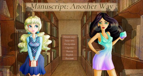 Manuscript: Another Way (InProgress) Ver.0.5.53