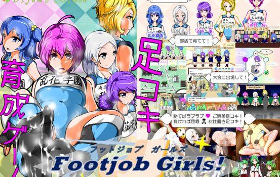 Footjob Girls!