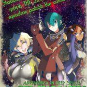 Lupiesoft - The Stargazers