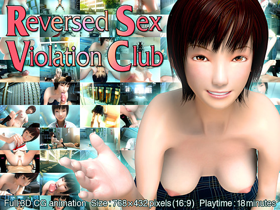 Reversed Sex Violation Club