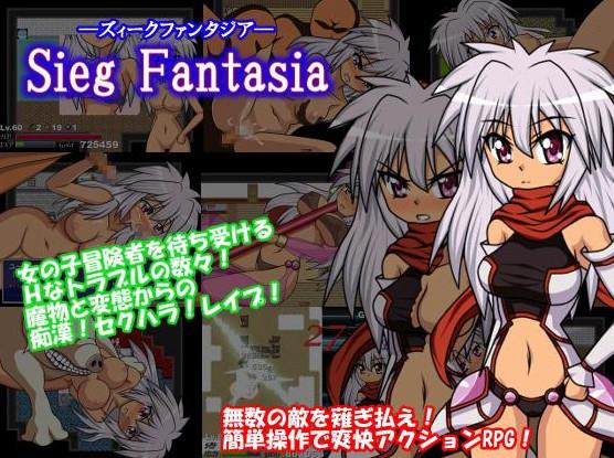 Sieg Fantasia