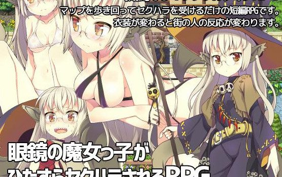Glasses witch girl of is earnestly sexual harassment RPG
