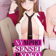 Nympho Sensei Ryoko / Sumeragi Ryouko no Bitch na 1 nichi