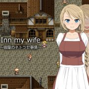 Inn My Wife (Eng) Ver.1.0.1
