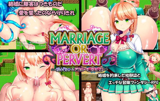 Marriage or Pervert Ver.1.00