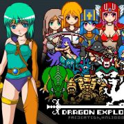 Dragon Explorer Ver.1.05