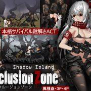 Exclusion Zone: Shadow Island