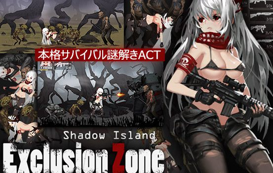 Exclusion Zone: Shadow Island