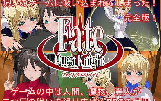Fate Quest Knight - RPG Complete Edition