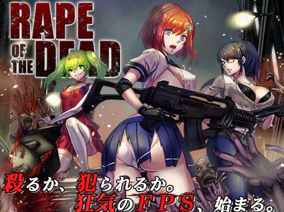 Rape of the Dead (InProgress) Ver.0.1