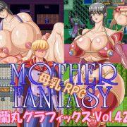 Breast Milk RPG Mother Fantasy