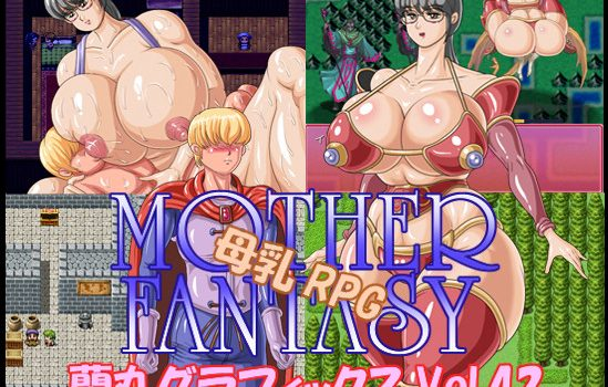 Breast Milk RPG Mother Fantasy