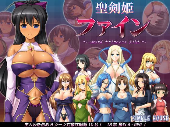 Sword Princess FINE (English) Ver.1.1.3