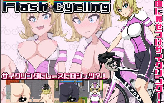 FlashCycling Ver.1.00