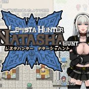 Legenda Rasta Hunter - Natasha Hunt
